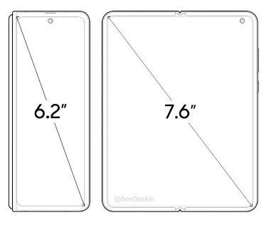 三星Galaxy Z Fold 2有什么升级?