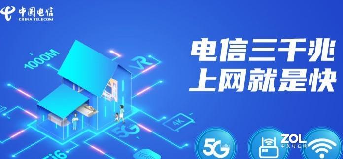 中国电信送手机活动怎么样