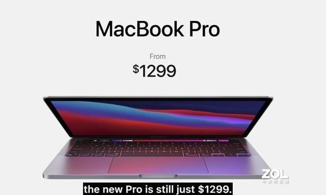 苹果新款MacBook Pro多少钱